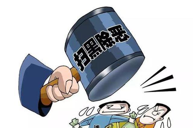 安庆市住建局搜集上报扫黑除恶治乱线索64条