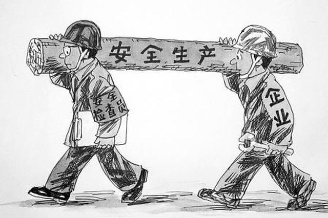 """安庆打通安全监管""""最后一公里"""""""