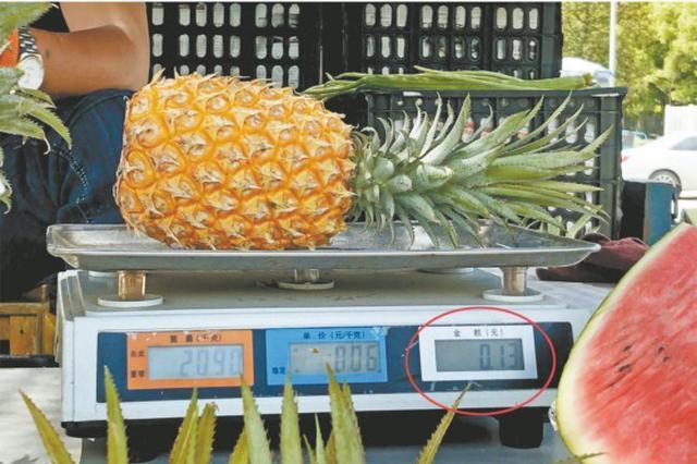 13元的菠萝 一校秤仅值7.8元
