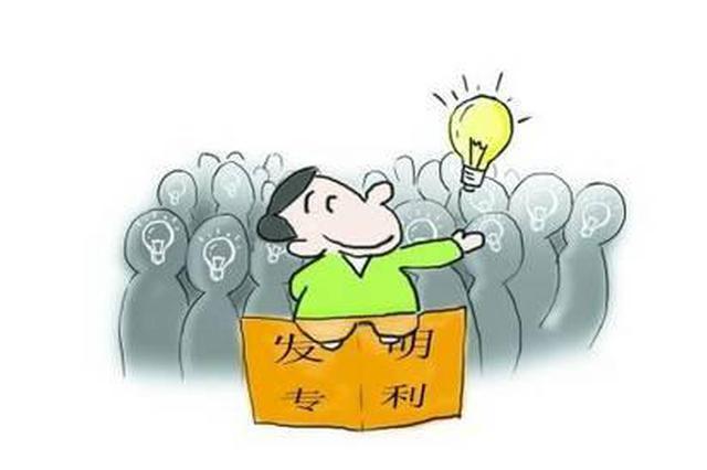 阜阳872项专利项目将获奖补