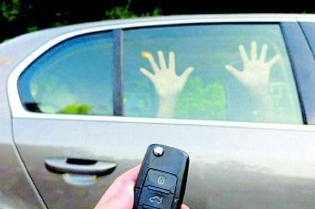 小孩被锁车内 交警破窗救人