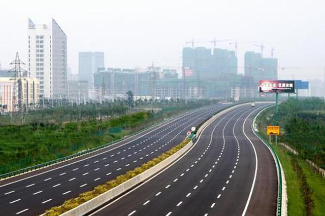 合安高速庐江收费站明日起封闭施工