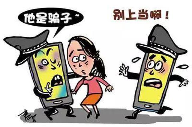 安徽女子被电话诈骗15万 民警紧急追回