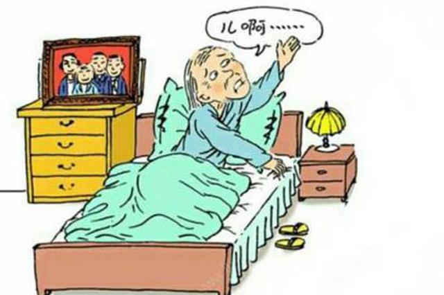 安徽88岁老人起诉膝下五子女