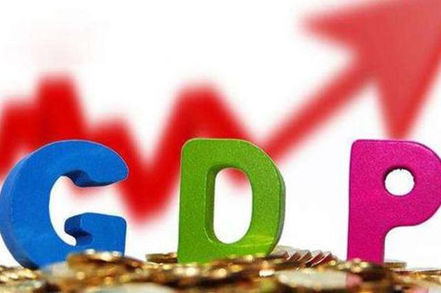 安徽今年一季度GDP达7065.7亿元