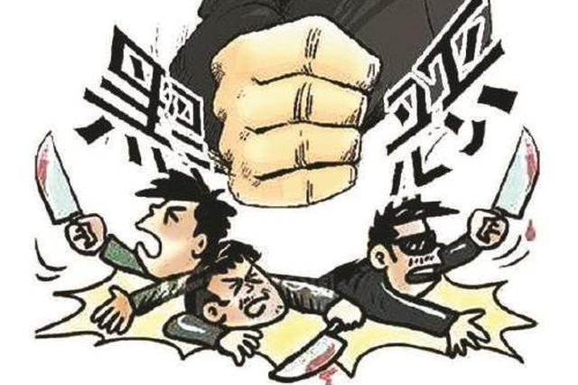 """安徽一公职人员成""""黑老大""""获刑20年"""