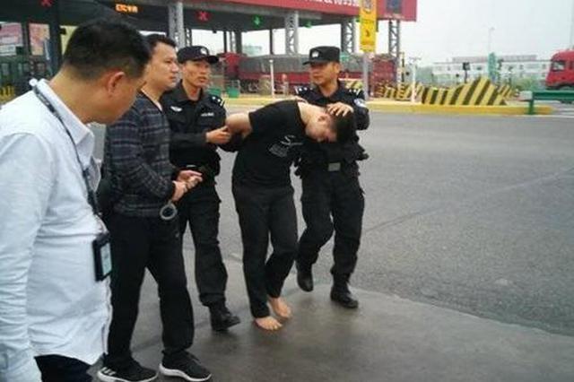 安庆5人死亡命案嫌犯落网