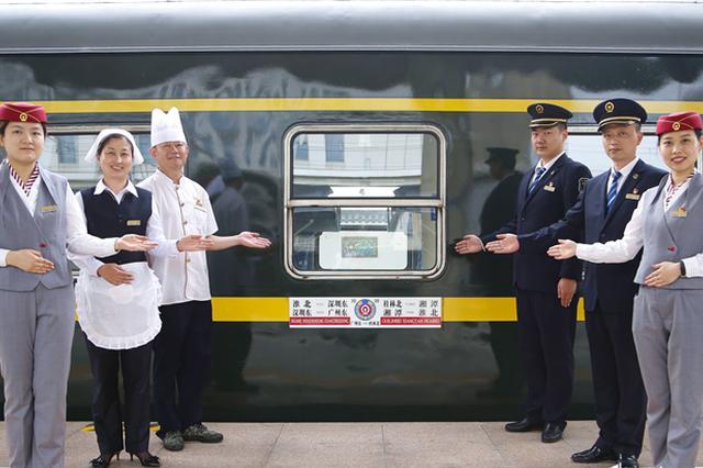 安徽省2019年首趟旅游专列启程