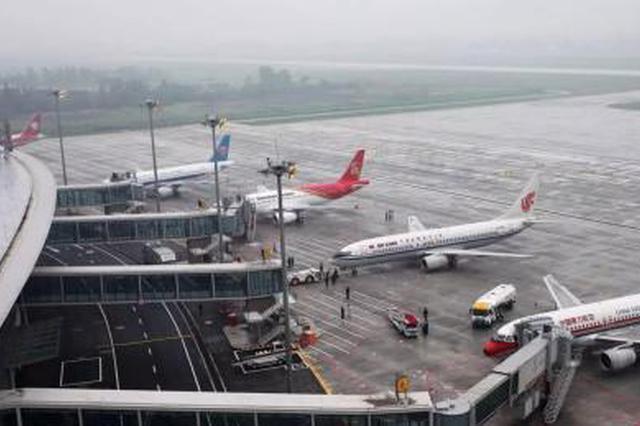 亳州民用机场项目建议书获批