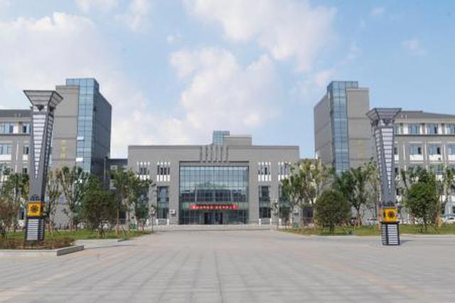 滁州城市职业学院举行新生开学典礼