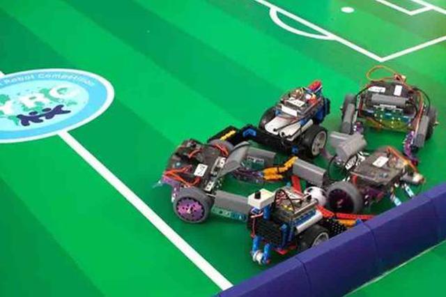 芜湖市第一届青少年机器人竞赛正式开启