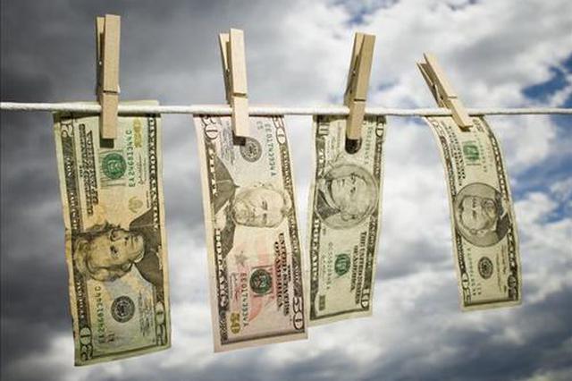 """提供支付宝账户帮""""洗钱"""" 两家人均获刑"""