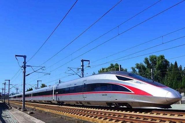 合新高铁启动环境影响公示 将于年内开建