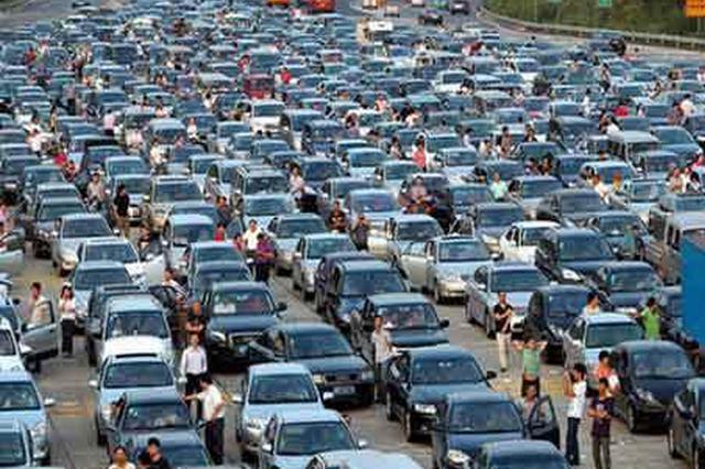 """""""五一""""假期多条高速可能拥堵"""