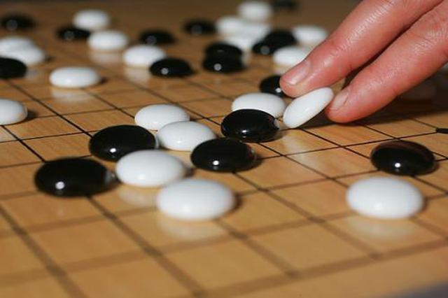 第七届中国·合肥中日韩三国围棋名人混赛将于5月开赛