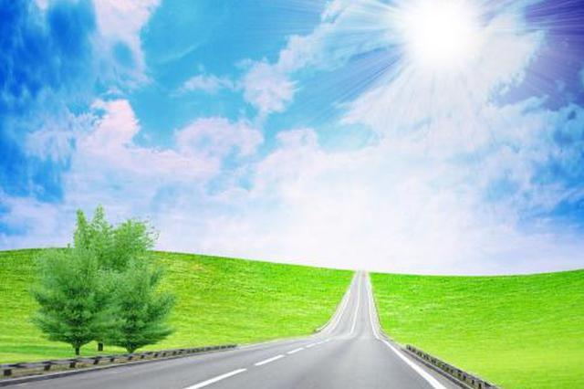 安徽全省公路编号标志调整4月下旬开始陆续启动