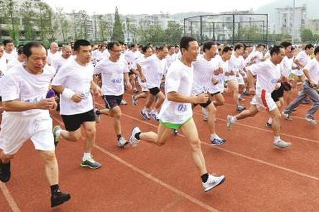 去年安徽组织百人以上规模全民健身活动3127次