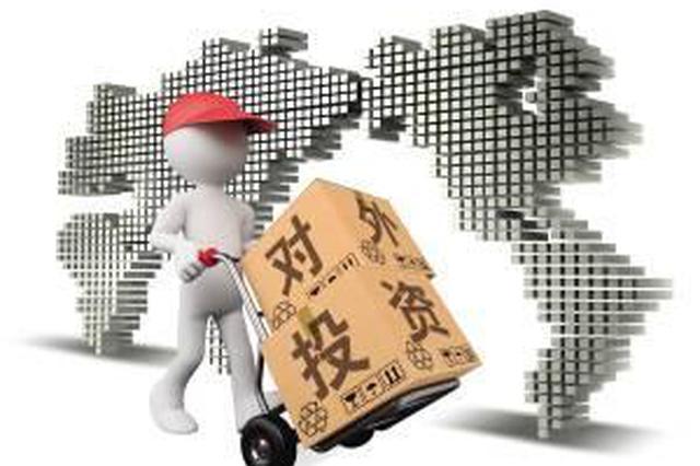 一季度铜陵市企业对外投资居安徽省第二