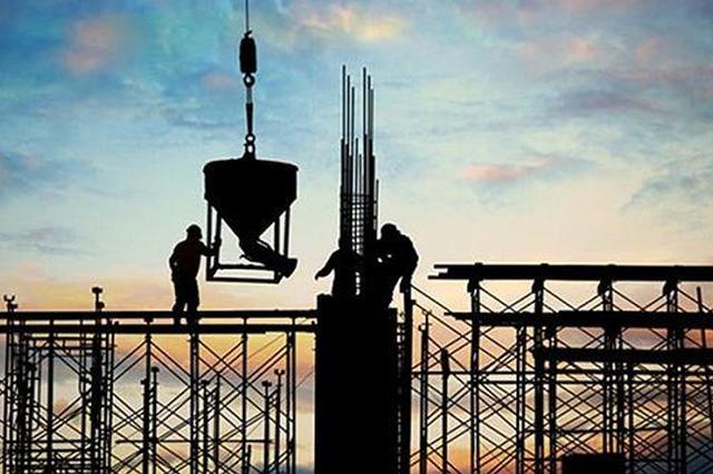 一季度安徽全省固定资产投资增速回升