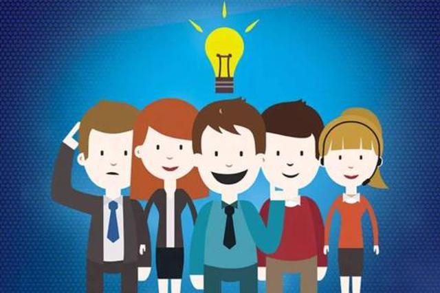安徽:困难毕业生求职创业补贴发放完毕