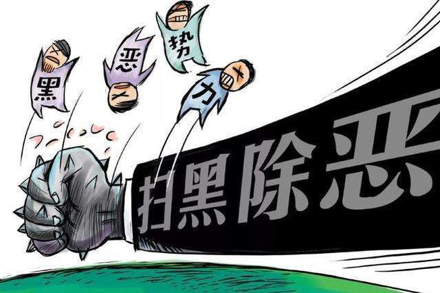 芜湖县法院全面部署线索摸排工作