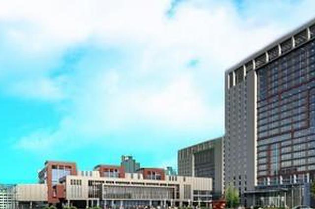 淮南市第一人民医院变身安徽理工大学第一附属医院