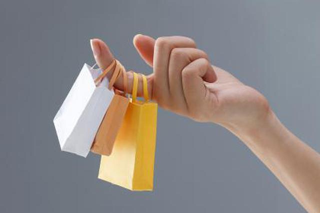安徽:放心消费创建工作计划启动