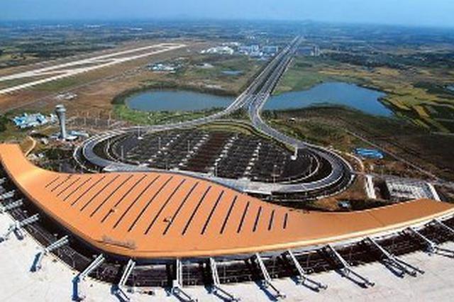 合肥新桥机场开展集中整治严查非法营运