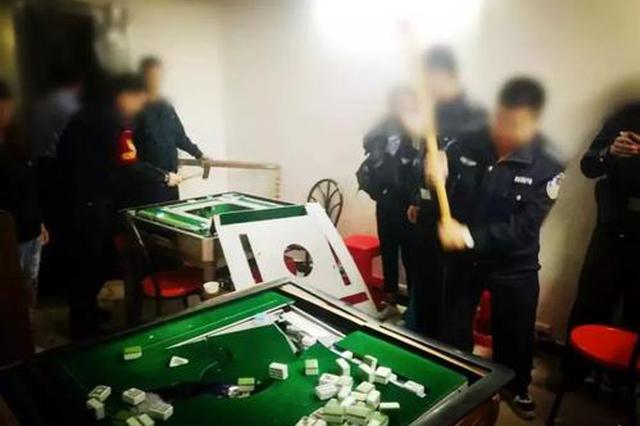 """棋牌室娱乐""""过了火"""" 民警突击检查拘留八人"""