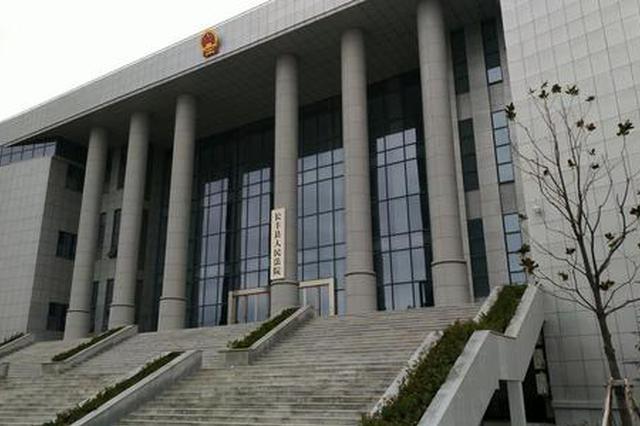 长丰县人民法院招聘 5月16日至20日报名