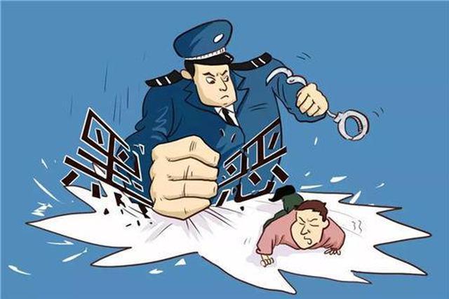父母子媳全被抓 15人被判刑 亳州一涉黑家族覆灭