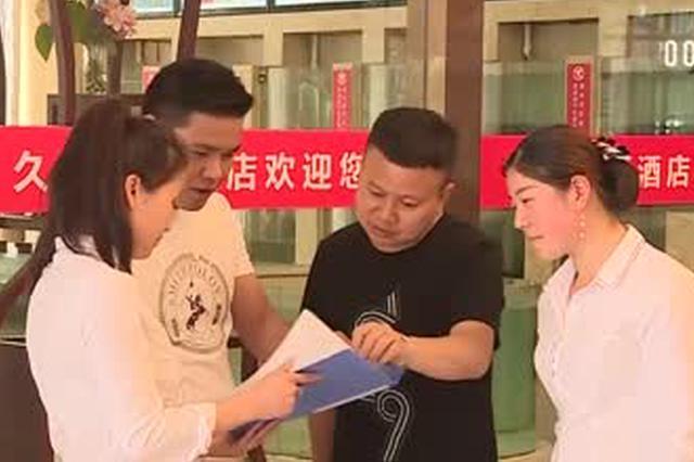 安徽:赏罚并举增强企业诚信