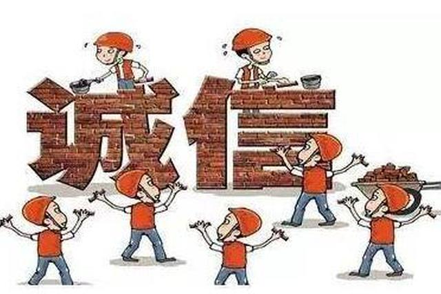 繁昌再添6家省商标品牌示范企业