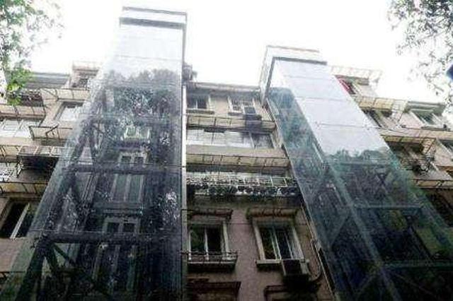安徽省出台《关于城市既有住宅增设电梯指导意见》