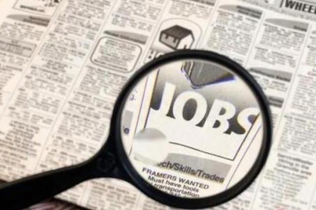 合肥市一季度城镇新增就业5.65万人