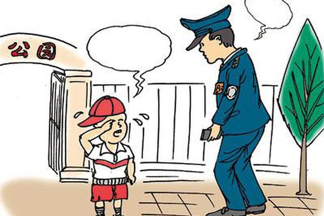 三岁儿童迷路敬老院 民警夜寻助母子团圆