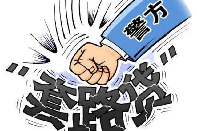 """暴力手段逼迫借款人还钱 安庆一""""套路贷""""涉恶案开庭"""