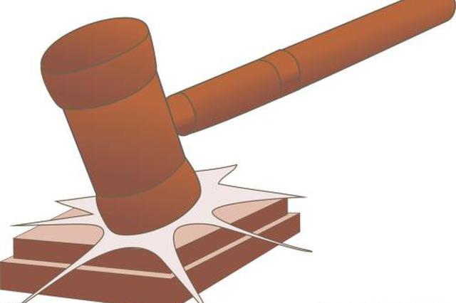 法院变卖400万流通股兑现执行款