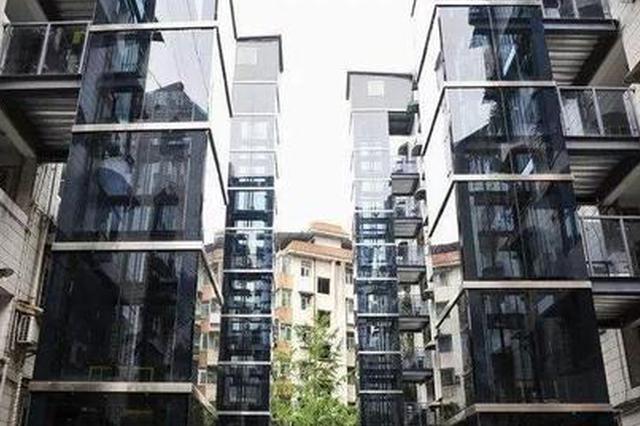 安徽省既有住宅增设电梯可提取公积金