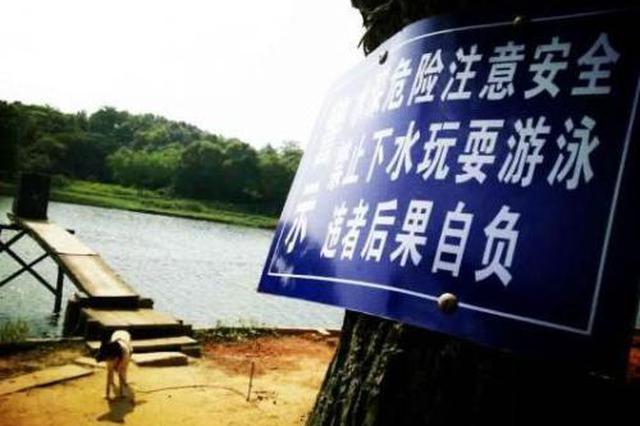 女子无视警示标识下河游泳溺亡 法院判其自身担责85%