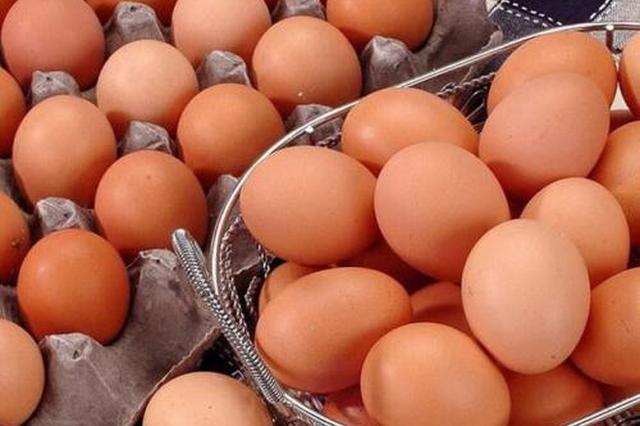 安徽鸡蛋价格涨幅明显 零售均价每斤4.58元