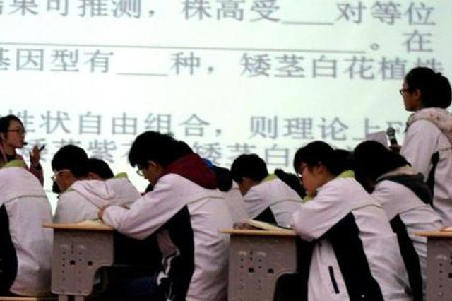安徽省教育厅刚刚公布安徽高考最新消息