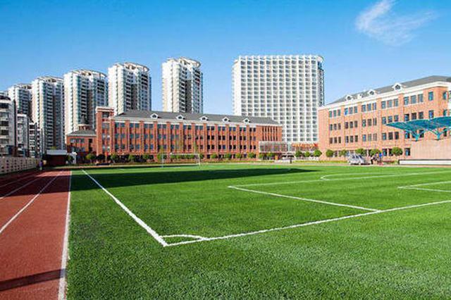合肥市第五批新优质学校创建试点学校公布