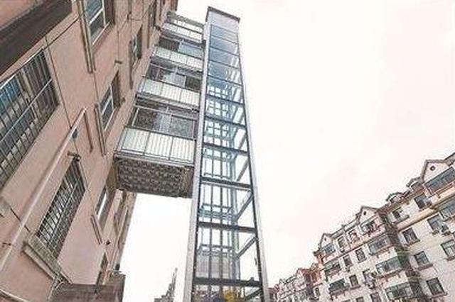 公积金又有新用途了 合肥既有住宅加装电梯可提取