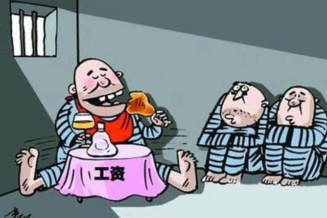 口袋没钱还穷大方 男子设计骗六斤小龙虾请客被拘