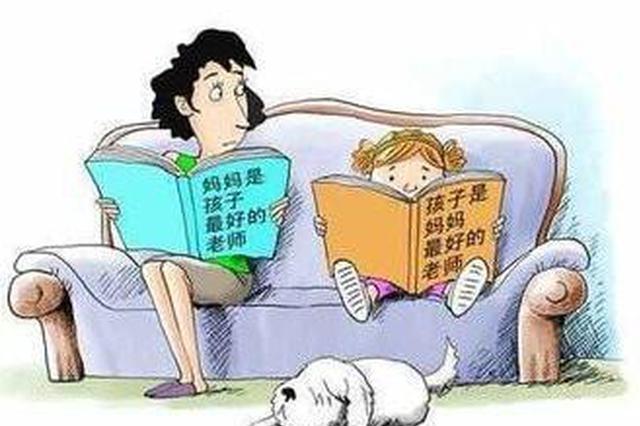 """""""家庭教育名家谈""""公益讲座走进瑶海社区"""