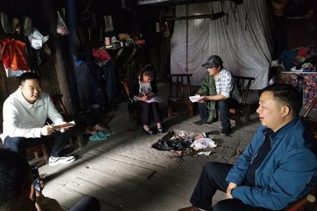 安庆21756名困难职工完成脱困实施生活救助
