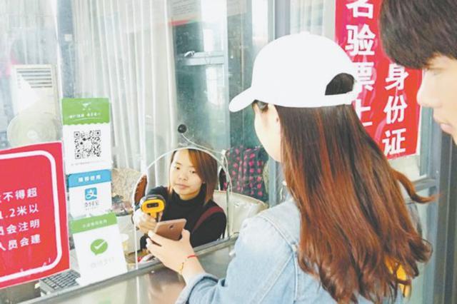 芜湖汽车站东广场分站已开通移动支付功能