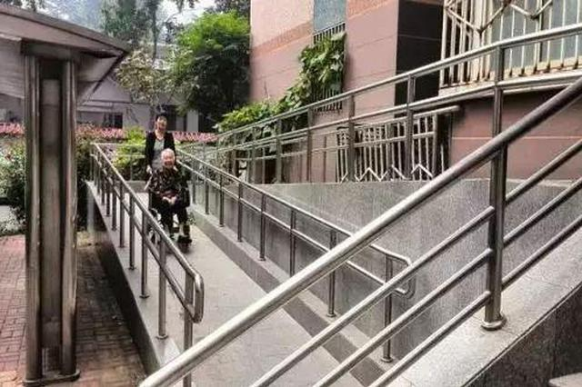安徽拟出台无障碍环境建设管理办法