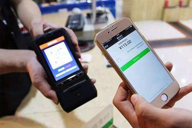 微信免押金 开通微信支付分即可免押租赁充电宝
